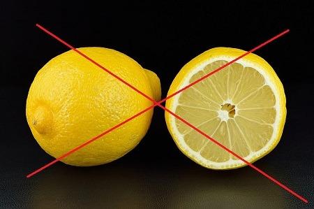 don't feed lemon